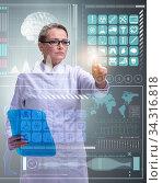 Woman doctor in telemedicine mhealth concept. Стоковое фото, фотограф Elnur / Фотобанк Лори