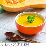 Pumpkin soup served on the table in bowl. Стоковое фото, фотограф Elnur / Фотобанк Лори