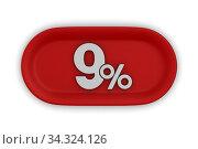 Button with nine percent on white background. Isolated 3D illustration. Стоковая иллюстрация, иллюстратор Ильин Сергей / Фотобанк Лори