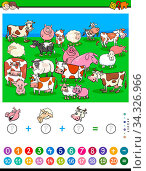 Cartoon Illustration of Educational Mathematical Counting and Addition Game for Children with Farm Animal Characters. Стоковое фото, фотограф Zoonar.com/Igor Zakowski / easy Fotostock / Фотобанк Лори