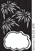 Retro empty comic speech bubble and explosions of fireworks. Festive poster with text box for your congratulations. Black and white colors vector illustration. Template dialogue cloud for your design. Стоковая иллюстрация, иллюстратор Dmitry Domashenko / Фотобанк Лори