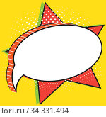 Retro empty comic speech bubble against background of big star. Baby message sticker. Schooling. School chat for students. Concept of education, e-learning. Template dialogue cloud for design. Стоковая иллюстрация, иллюстратор Dmitry Domashenko / Фотобанк Лори
