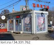 Цветочный магазин. Ломоносовский проспект. Район Раменки. Город Москва (2010 год). Редакционное фото, фотограф lana1501 / Фотобанк Лори