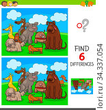 Cartoon Illustration of Finding Six Differences Between Pictures Educational Game for Children with Dogs Animal Characters. Стоковое фото, фотограф Zoonar.com/Igor Zakowski / easy Fotostock / Фотобанк Лори