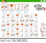Illustration of Educational Counting Game for Children with Cartoon... Стоковое фото, фотограф Zoonar.com/Igor Zakowski / easy Fotostock / Фотобанк Лори