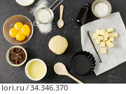 dough, baking dish and cooking ingredients. Стоковое фото, фотограф Syda Productions / Фотобанк Лори