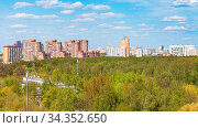 Panoramic view of city park and residential district in sunny spring... Стоковое фото, фотограф Zoonar.com/Valery Voennyy / easy Fotostock / Фотобанк Лори