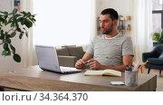 man with laptop having video call at home. Стоковое видео, видеограф Syda Productions / Фотобанк Лори