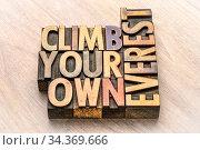 Купить «Climb your own Everest word abstract in vintage letterpress wood type...», фото № 34369666, снято 6 августа 2020 г. (c) easy Fotostock / Фотобанк Лори