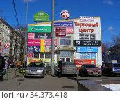 ТЦ Вектор. 9-я Парковая улица, 61А, строение 1. Район Северное Измайлово. Город Москва (2010 год). Редакционное фото, фотограф lana1501 / Фотобанк Лори