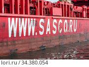 View of side of cargo container ship Sasco Angara with inscription internet address www.sasco.ru Russian Sakhalin Shipping Company (2018 год). Редакционное фото, фотограф А. А. Пирагис / Фотобанк Лори