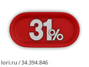 Button with thrity one percent on white background. Isolated 3D illustration. Стоковая иллюстрация, иллюстратор Ильин Сергей / Фотобанк Лори