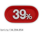 Button with thrity nine percent on white background. Isolated 3D illustration. Стоковая иллюстрация, иллюстратор Ильин Сергей / Фотобанк Лори