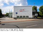 Luise Albertz Halle, congress centrum, Oberhausen, Ruhr Area, North Rhine-Westphalia, Germany (2020 год). Редакционное фото, агентство Caro Photoagency / Фотобанк Лори