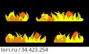 Set of autumn grass silhouettes. Vector illustration. Стоковая иллюстрация, иллюстратор Сергей Антипенков / Фотобанк Лори
