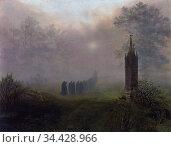 Oehme Ernst Ferdinand - Prozession IM Nebel 1 - German School - 19th... Редакционное фото, фотограф Artepics / age Fotostock / Фотобанк Лори