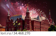 Fireworks over the Historical Museum during Victory Day (WWII). Red Square, Moscow, Russia. Historical Museum-- inscription in russian. Стоковое видео, видеограф Владимир Журавлев / Фотобанк Лори