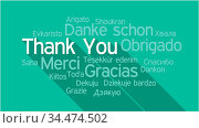 THANK YOU in different languages, words collage vector illustration. Стоковое фото, фотограф Zoonar.com/Ruslan Gilmanshin / age Fotostock / Фотобанк Лори