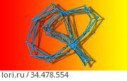 Wire frame model of torus knot - 3D Rendering. Стоковое фото, фотограф Vitanovski Jovanche / easy Fotostock / Фотобанк Лори