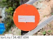 Old road sign in Austria - No entry. Стоковое фото, фотограф Zoonar.com/Micha Klootwijk / age Fotostock / Фотобанк Лори