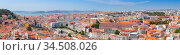 Extra wide panoramic cityscape of Lisbon (2017 год). Стоковое фото, фотограф EugeneSergeev / Фотобанк Лори