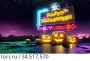 Pumpkins and neon banner with fun party invitation. Night sky and mountains. 3d rendering. Стоковая иллюстрация, иллюстратор Евдокимов Максим / Фотобанк Лори