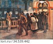 Kollwitz-Schmidt Käthe - Heimkehrende Arbeiter Am Lehrter Bahnhof... Редакционное фото, фотограф Artepics / age Fotostock / Фотобанк Лори