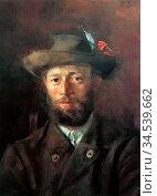 Leibl Wilhelm - Der Jäger 2 - German School - 19th Century. (2020 год). Редакционное фото, фотограф Artepics / age Fotostock / Фотобанк Лори