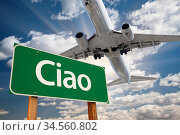 Ciao Green Road Sign and Airplane Above with Dramatic Blue Sky and... Стоковое фото, фотограф Zoonar.com/Andy Dean Photography / age Fotostock / Фотобанк Лори