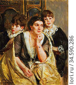 Blanche Jacques Emile - the Opera Singer Marya Freund and Her Children... Стоковое фото, фотограф Artepics / age Fotostock / Фотобанк Лори
