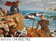 Bone Herbert Alfred - How the Danes Came up the Channel a Thousand... Стоковое фото, фотограф Artepics / age Fotostock / Фотобанк Лори