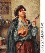 Breakspeare William Arthur - the Guitar Player - British School - ... Стоковое фото, фотограф Artepics / age Fotostock / Фотобанк Лори