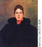 Trubner Wilhelm - Portrait of a Woman with a Red Kerchief - German... Редакционное фото, фотограф Artepics / age Fotostock / Фотобанк Лори