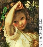 Anderson Sophie - Peek-a-Boo - British School - 19th Century. Стоковое фото, фотограф Artepics / age Fotostock / Фотобанк Лори