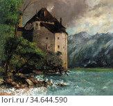 Courbet Gustave - Chateau De Chillon 6 - French School - 19th Century. Стоковое фото, фотограф Artepics / age Fotostock / Фотобанк Лори