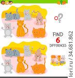 Cartoon Illustration of Finding Six Differences Between Pictures Educational... Стоковое фото, фотограф Zoonar.com/Igor Zakowski / easy Fotostock / Фотобанк Лори