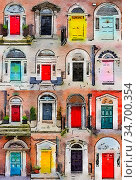 Watercolor illustration of 16 colourful front doors to houses and homes. Стоковое фото, фотограф Nataliia Zhekova / Фотобанк Лори