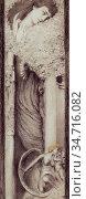 Khnopff Fernand - De Poëzie Van Stéphane Mallarmé (Bij Het Luisteren... (2020 год). Редакционное фото, фотограф Artepics / age Fotostock / Фотобанк Лори