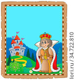 Parchment with queen near castle 3 - picture illustration. Стоковое фото, фотограф Zoonar.com/Klara Viskova / easy Fotostock / Фотобанк Лори