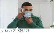 Man wearing face mask at home. Стоковое видео, агентство Wavebreak Media / Фотобанк Лори