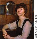 Olivier Herbert Arnould - Dame Freya Madeline Stark - British School... Редакционное фото, фотограф Artepics / age Fotostock / Фотобанк Лори
