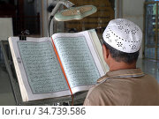Masjid Nurul Naim mosque. Imam with a Kufi cap reading the Quran. ... Стоковое фото, фотограф Pascal Deloche / Godong / age Fotostock / Фотобанк Лори