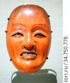 Drunken sprite (shojo) mask for Noh drama by Himi Munetada (1800-... (2019 год). Редакционное фото, фотограф Stefano Ravera / age Fotostock / Фотобанк Лори