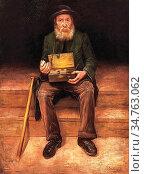Skutezky Döme - Wandering Jewish Man (Cigarette Vendor) - Hungarian... Редакционное фото, фотограф Artepics / age Fotostock / Фотобанк Лори