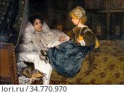 Alma-Tadema Laura Teresa - Always Welcome - British School - 19th... Стоковое фото, фотограф Artepics / age Fotostock / Фотобанк Лори