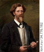 Crawford Robert Cree - James W. Briggs Violin Maker in Glasgow - ... Стоковое фото, фотограф Artepics / age Fotostock / Фотобанк Лори