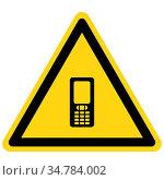 Handy und Warnschild - Mobile phone and danger sign. Стоковое фото, фотограф Zoonar.com/Robert Biedermann / easy Fotostock / Фотобанк Лори