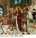 Prynne Edward Arthur Fellowes - Jesus Christ Condemned to Death - ... Редакционное фото, фотограф Artepics / age Fotostock / Фотобанк Лори