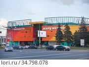Торговый центр Калужский. Редакционное фото, фотограф Victoria Demidova / Фотобанк Лори