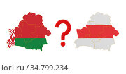 election in Belarus on white background. Isolated 3D illustration. Стоковая иллюстрация, иллюстратор Ильин Сергей / Фотобанк Лори